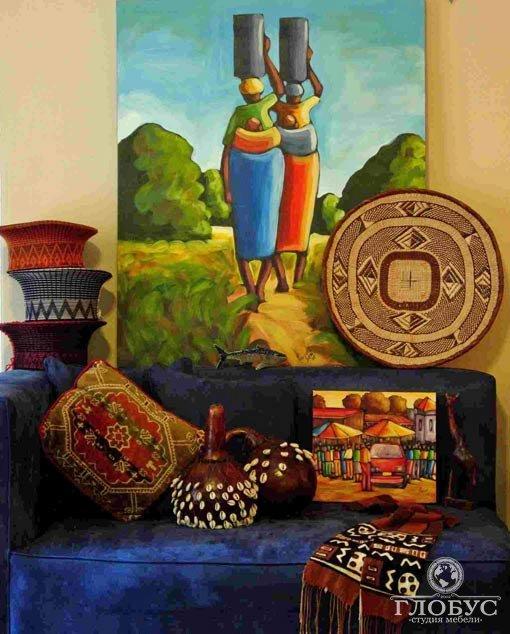 Интерьер своими руками африканский стиль